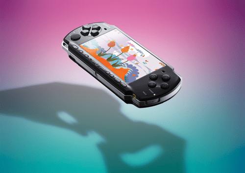 Nuovo Straordinario prezzo per la PSP!