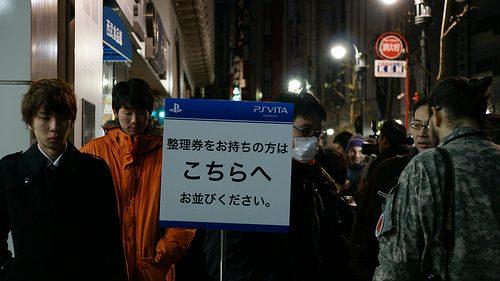 Il lancio di PlayStation Vita in Giappone raccontato dalle immagini