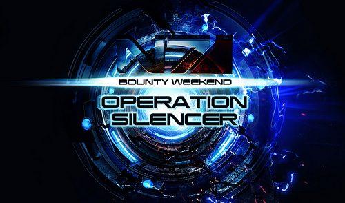 Questo weekend preparatevi all'evento multigiocatore Mass Effect 3 Operazione Silencer