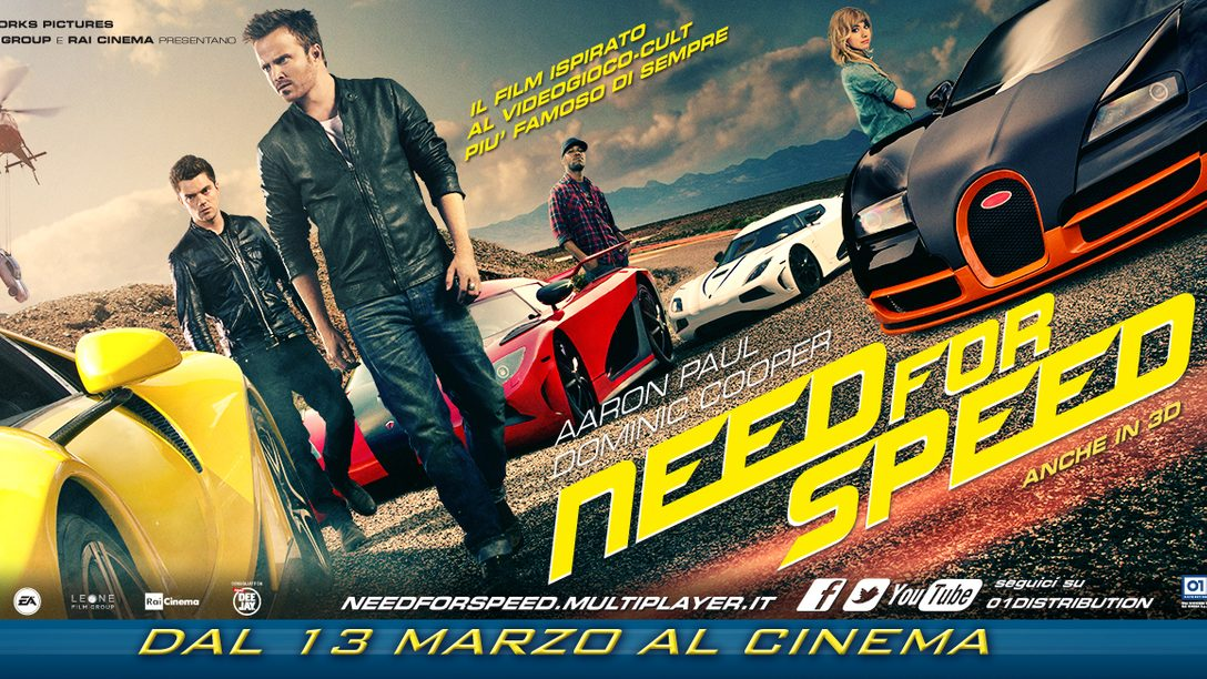 Need for Speed Movie – Vinci l'anteprima con PlayStation