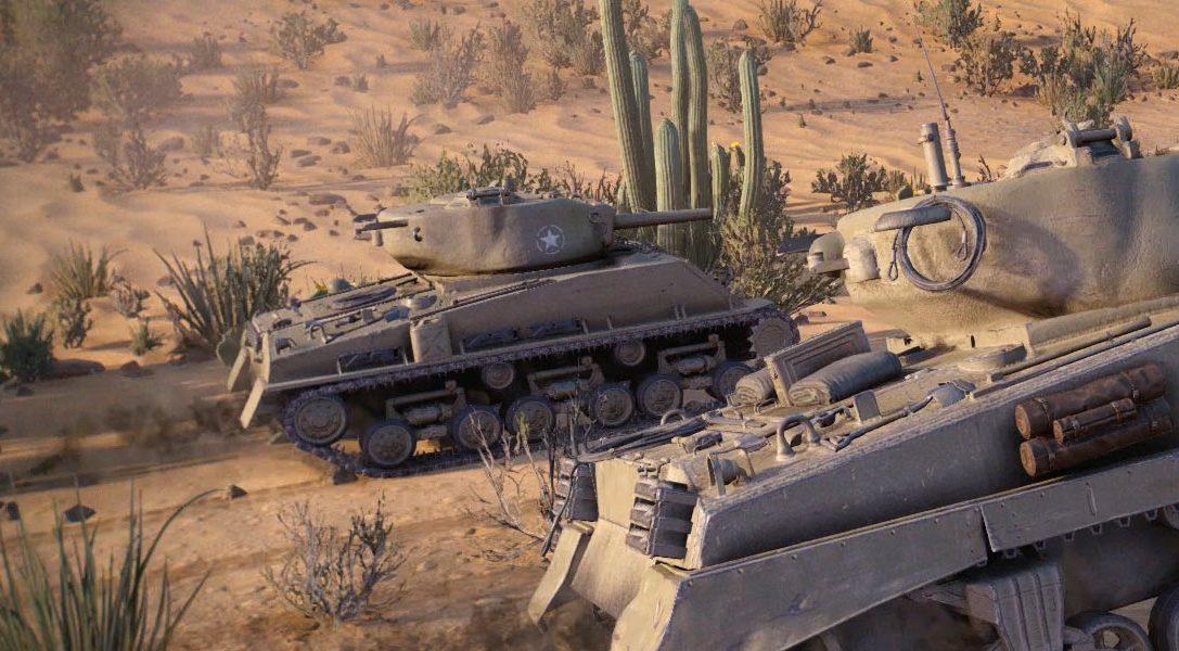 World of Tanks marcia su PS4 oggi