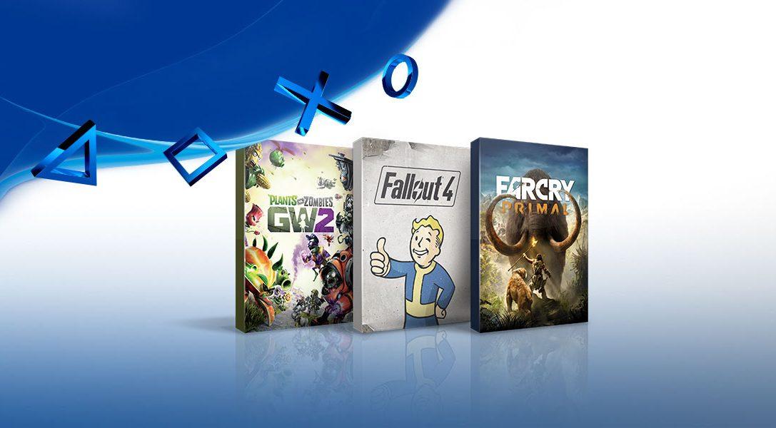 Spendi 100€ su PlayStation Store, guadagna un extra di €15
