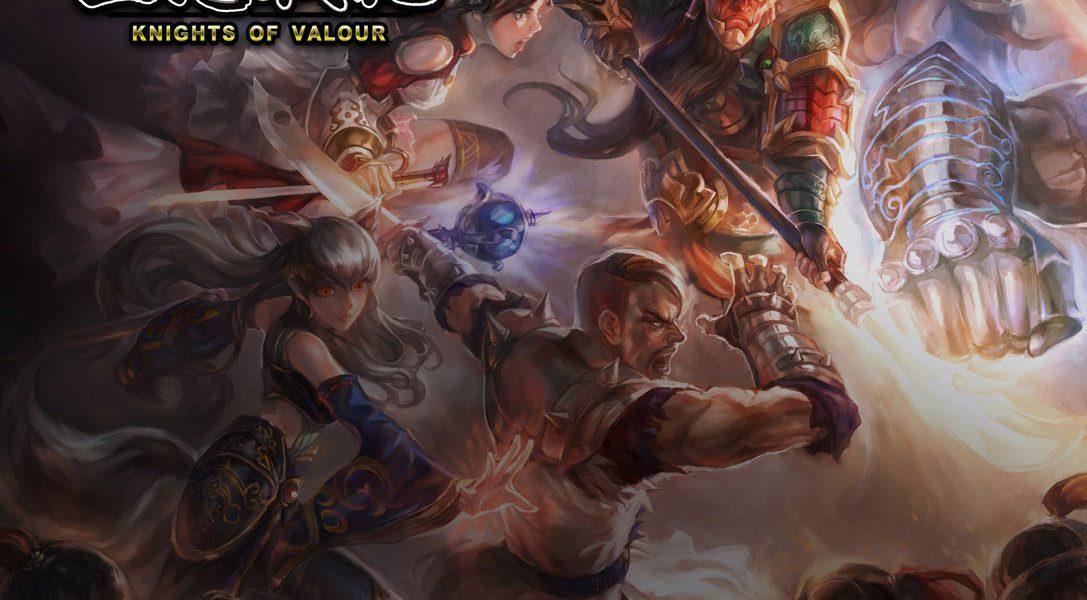 6 cose da sapere su Knights of Valour, picchiaduro cooperativo in stile arcade in arrivo su PS4