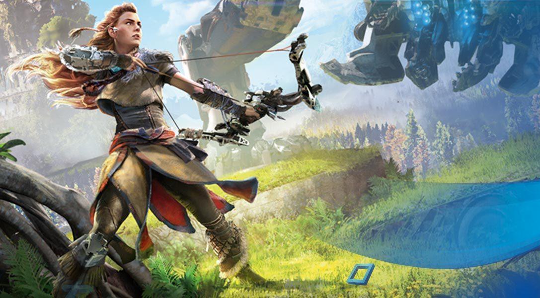 Se l'avventura non vi basta mai entrate nel mondo PlayStation 4!