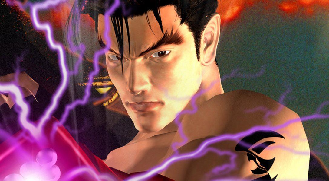 Extended Play: come Tekken 3 ha fatto amare a tutti il kung-fu