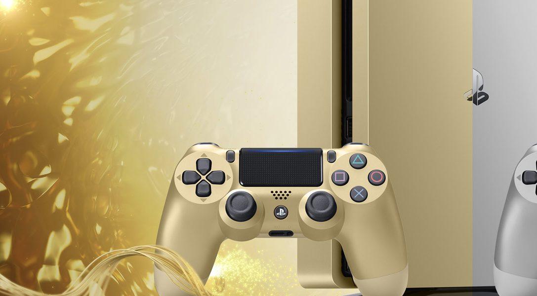Le console Gold e Silver in edizione limitata ampliano la famiglia PlayStation 4 questo mese