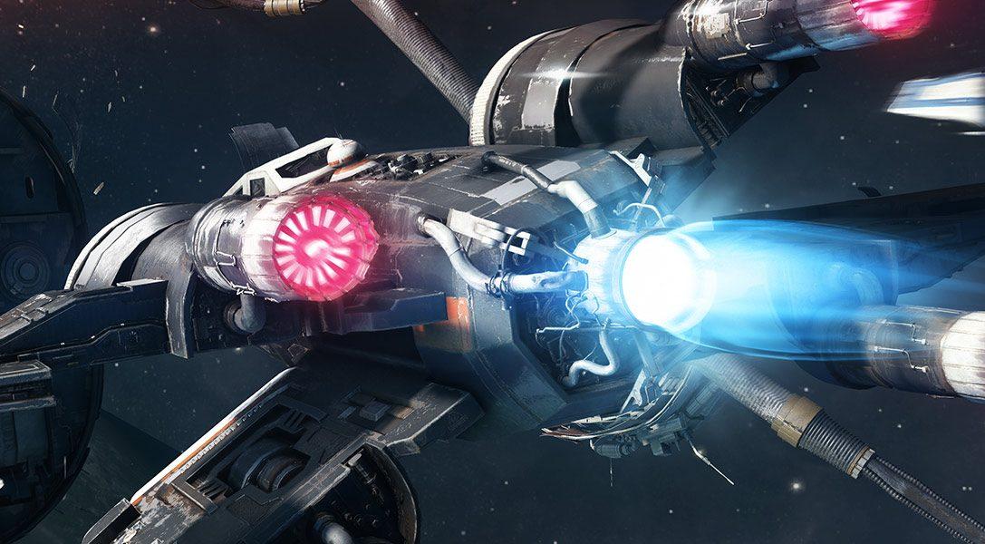 Star Wars Battlefront 2 è stato il gioco più scaricato su PlayStation Store nello scorso mese