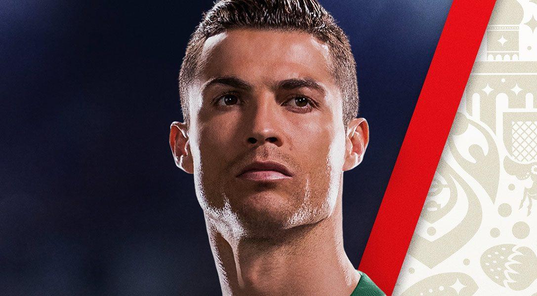 La FIFA World Cup è in arrivo in FIFA 18 con un aggiornamento gratuito, disponibile dal 29 maggio