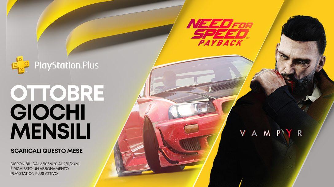 Need for Speed: Payback e Vampyr sono i tuoi giochi PS Plus di ottobre